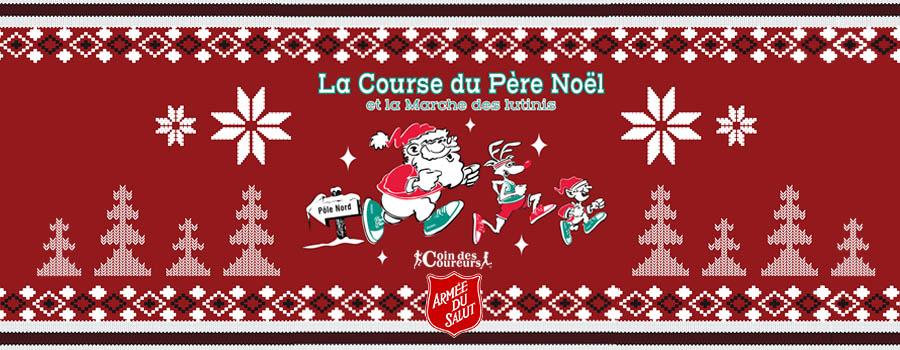 Santa Shuffle Banner2021 FR
