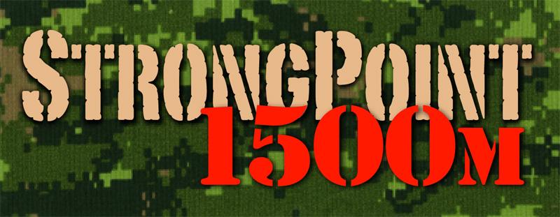 Strong Point1500mlogo