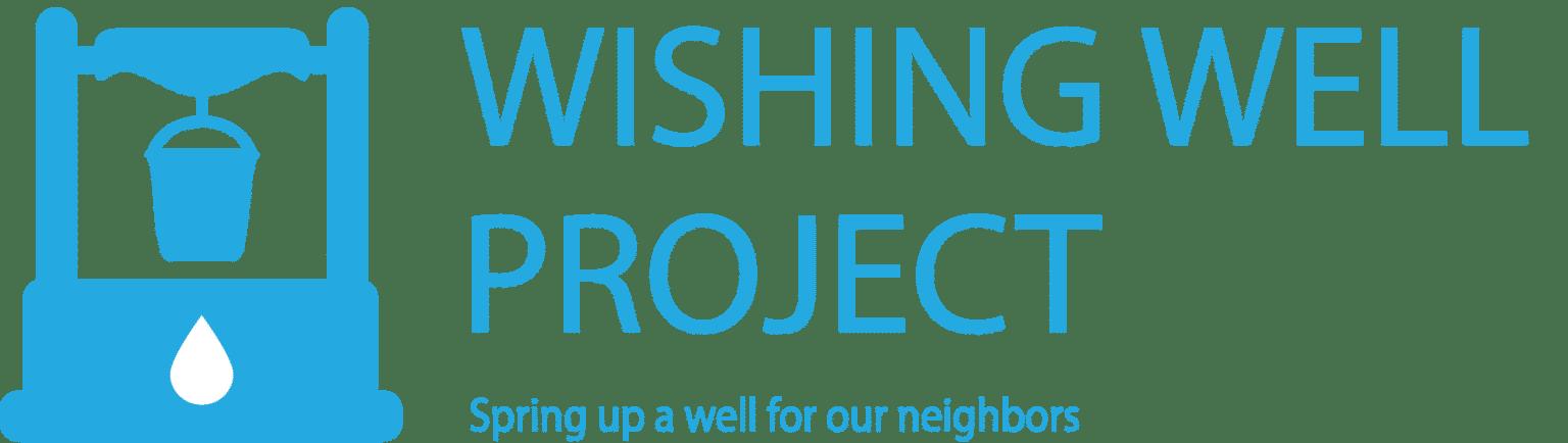 Wishing Well Logo 1 1536x434