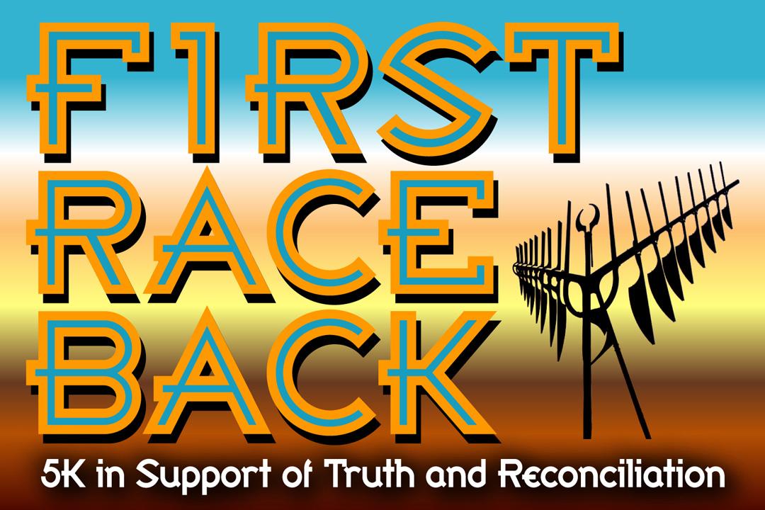 First Race Backheader 2a