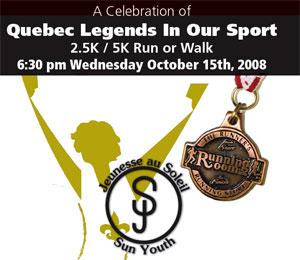 Du Parc Running Room Montreal Qc